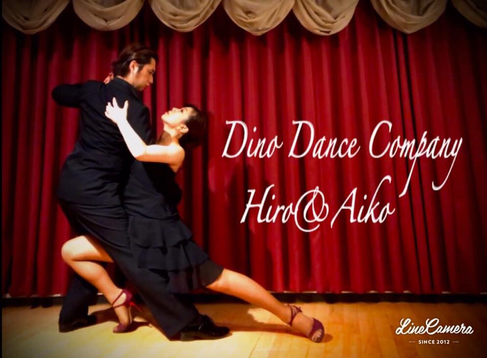 tango chichi
